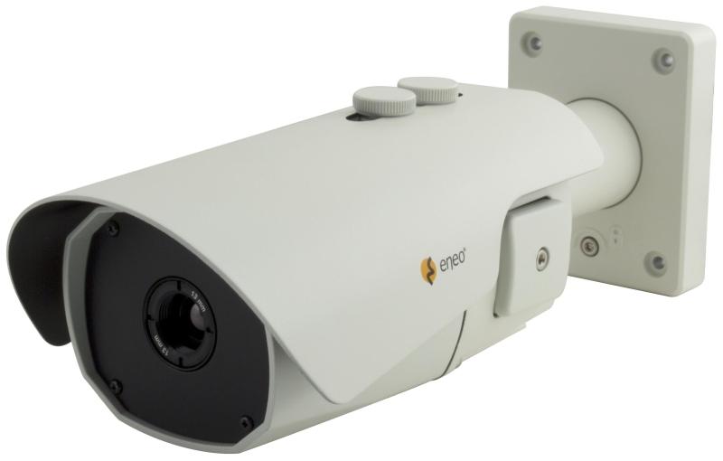 Eneo Kamera